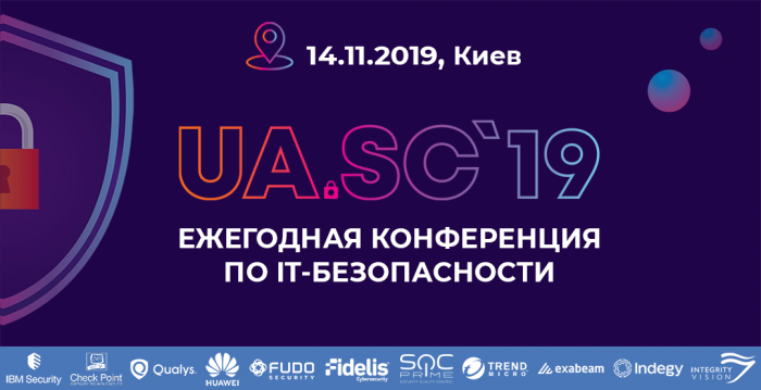 ua.sc-conference-announcement